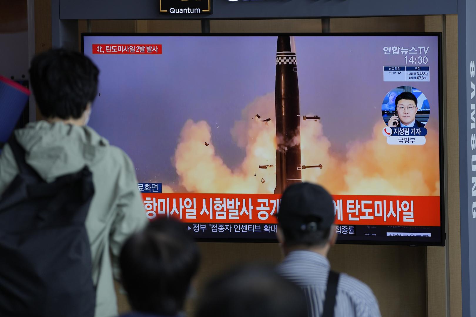 الجيش الكوري الجنوبي: صواريخ باليستية كورية شمالية حلقت حوالي 800 كلم على ارتفاع 60 كلم
