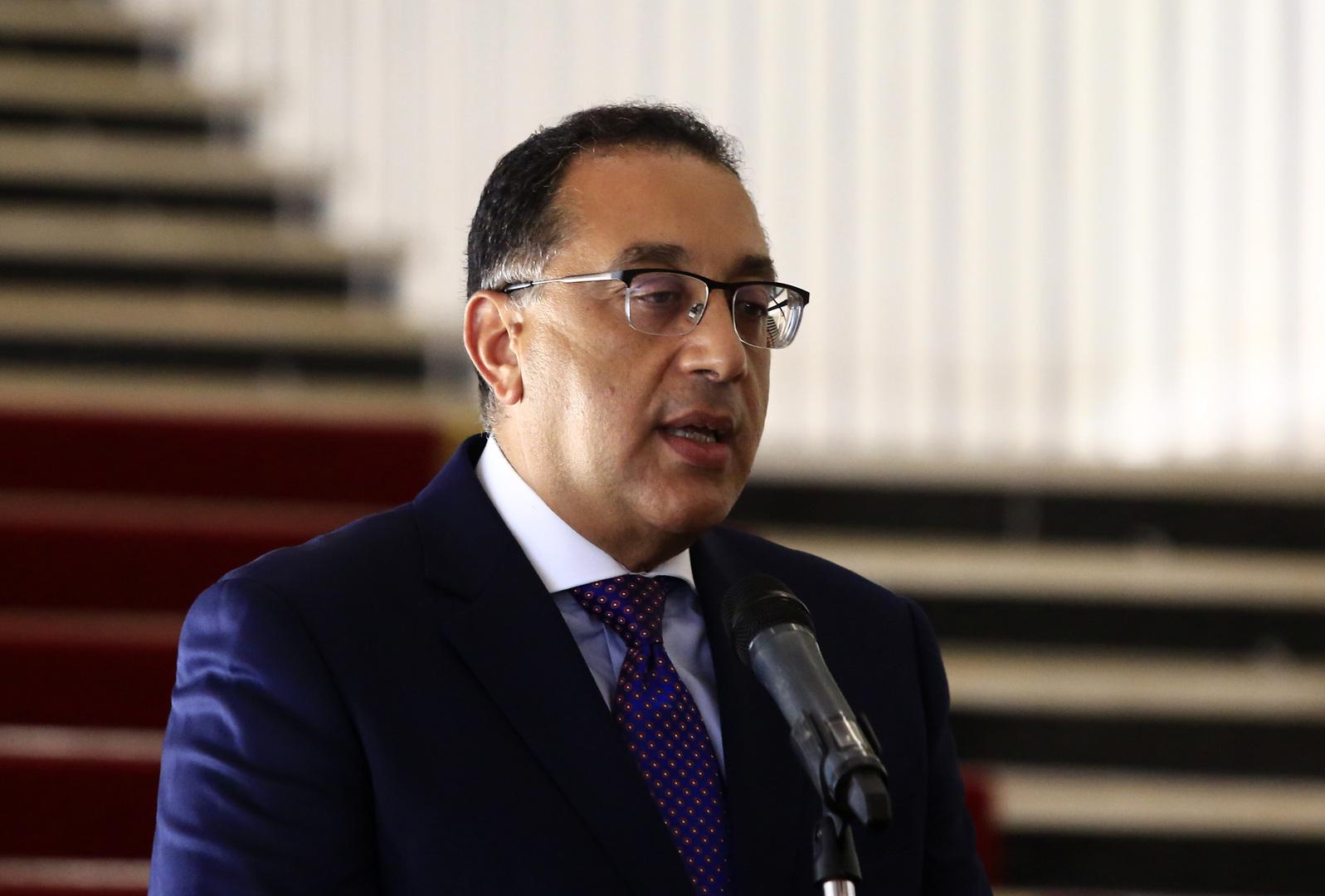 مصطفى مدبولي يكشف عن إطلاق قمة دولية باسم