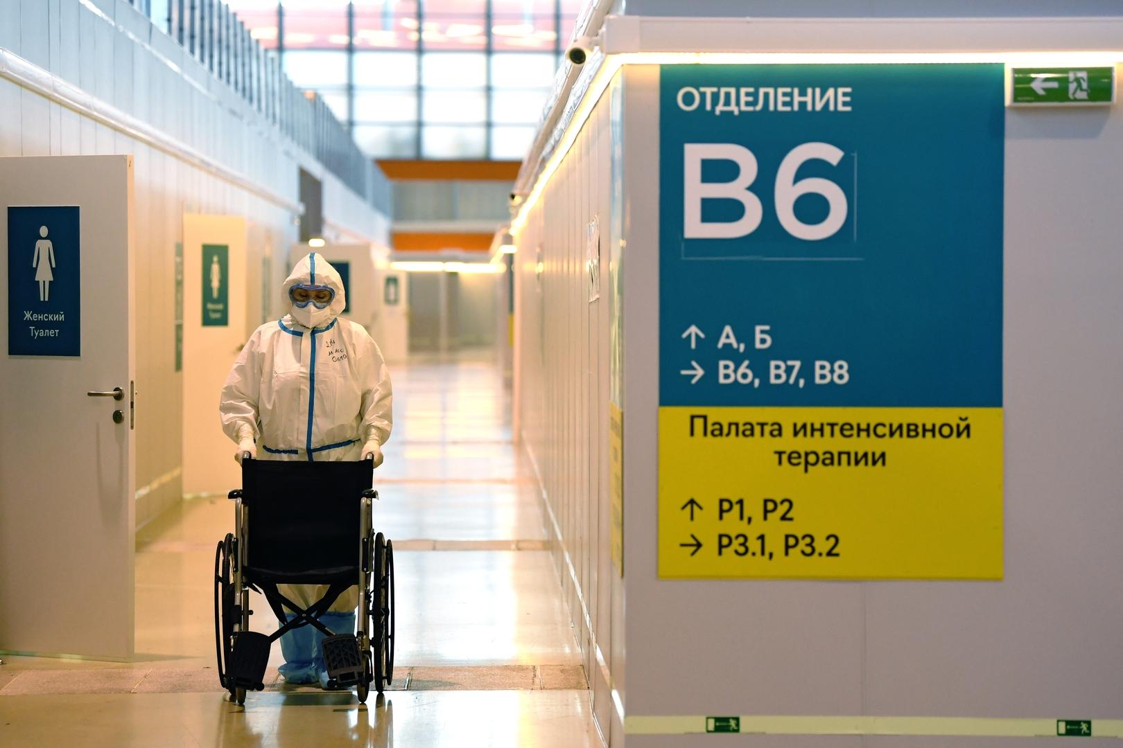 روسيا تسجل 792 وفاة وأكثر من 18.8 ألف إصابة بكورونا