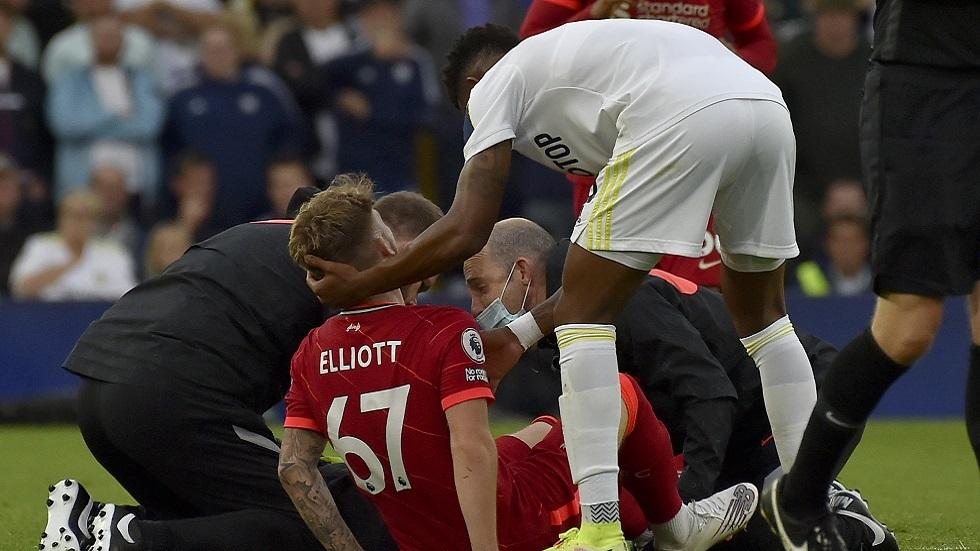 لاعب ليفربول إليوت يتأسف لمعاقبة مدافع كسر كاحله