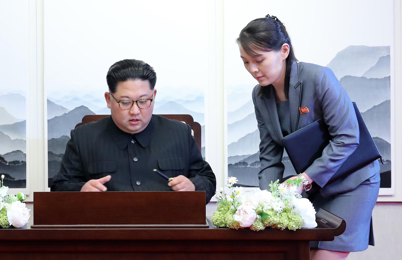 شقيقة الزعيم الكوري الشمالي تحذر من تدمير العلاقات مع كوريا الجنوبية
