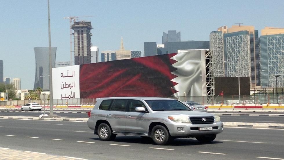 الحكومة القطرية توافق على تخفيض ساعات الدوام أسبوعيا