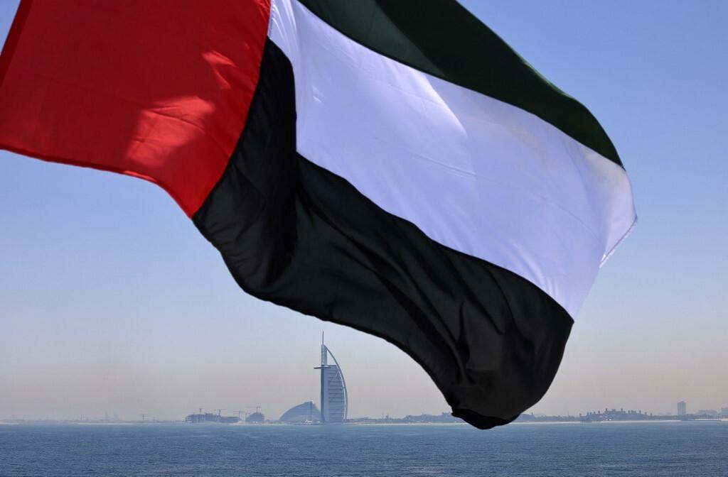 وزارة الداخلية الإماراتية تنبه لإجراء تمرين استراتيجي