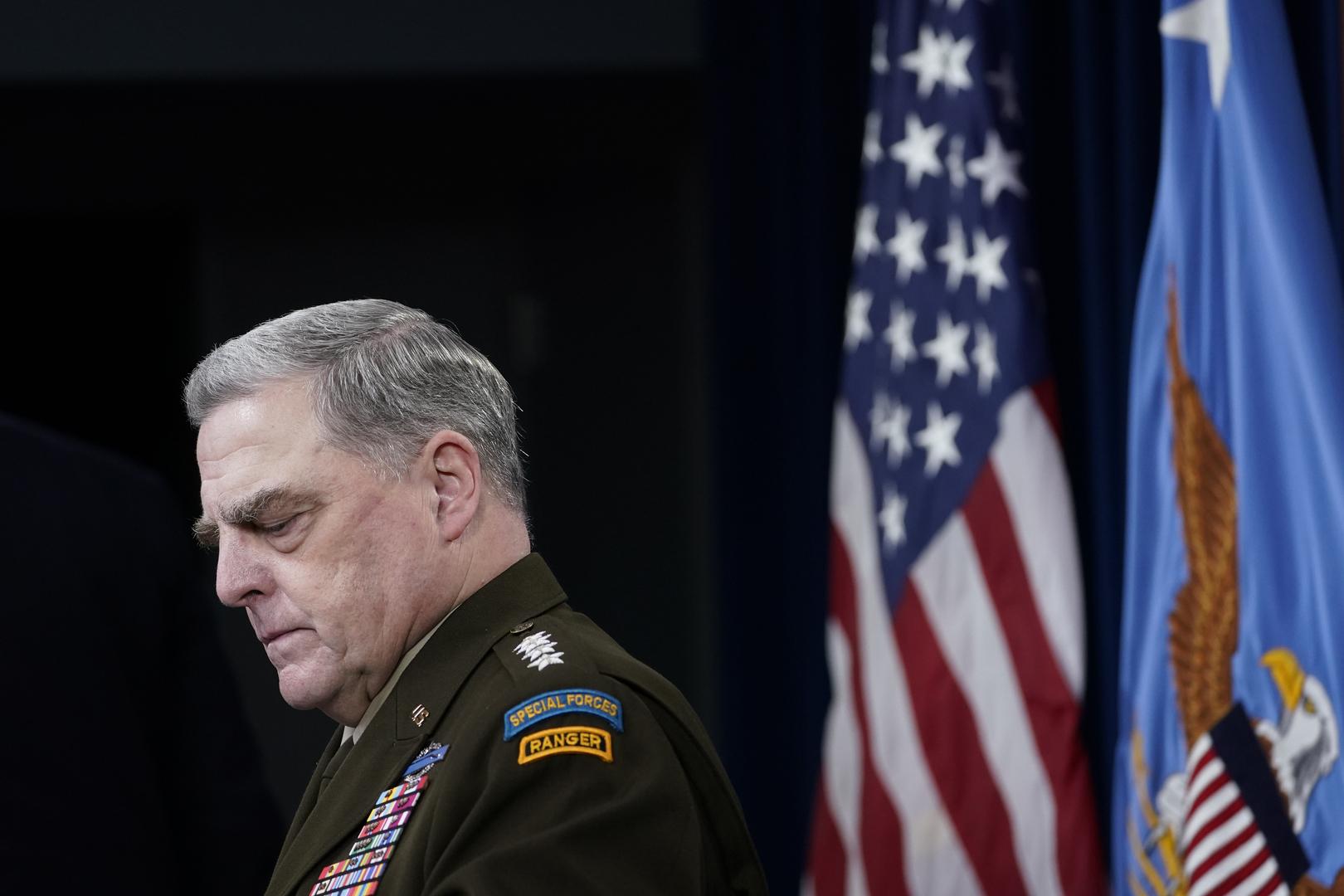 جنرال أمريكي: مكالمات الجنرال ميلي مع الصين روتينية