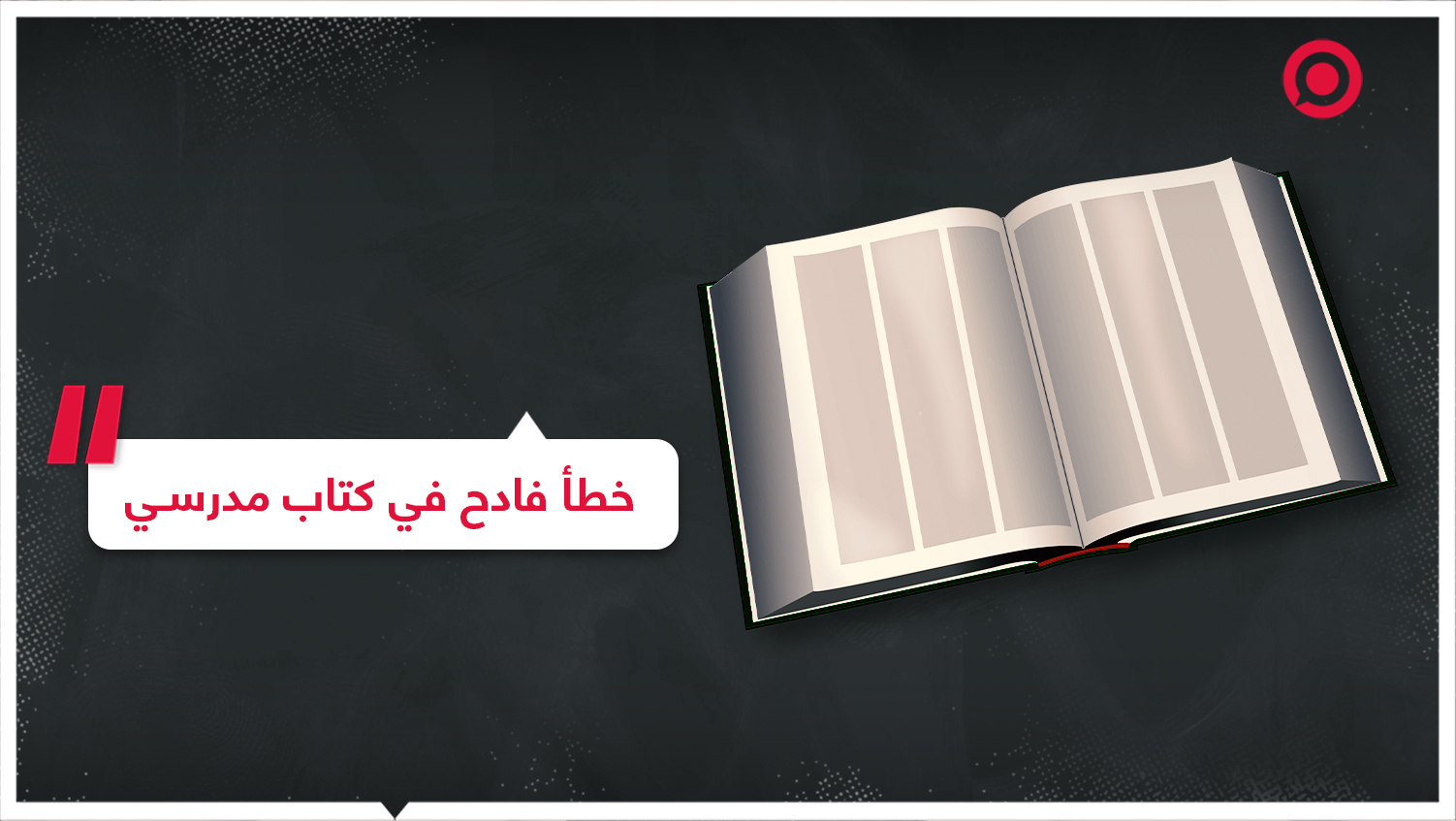 #مصر #أحمد_شوقي