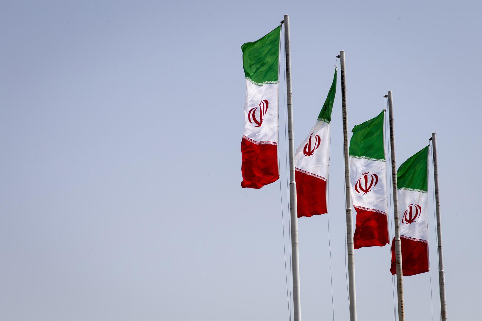 إيران تعلن تفكيك خلية إرهابية تعمل لصالح دول معادية خططت لاستهداف مراكز حيوية