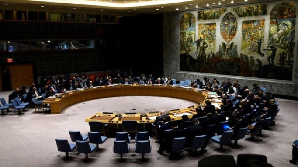 مجلس الأمن يصدر بيانا حول سد النهضة
