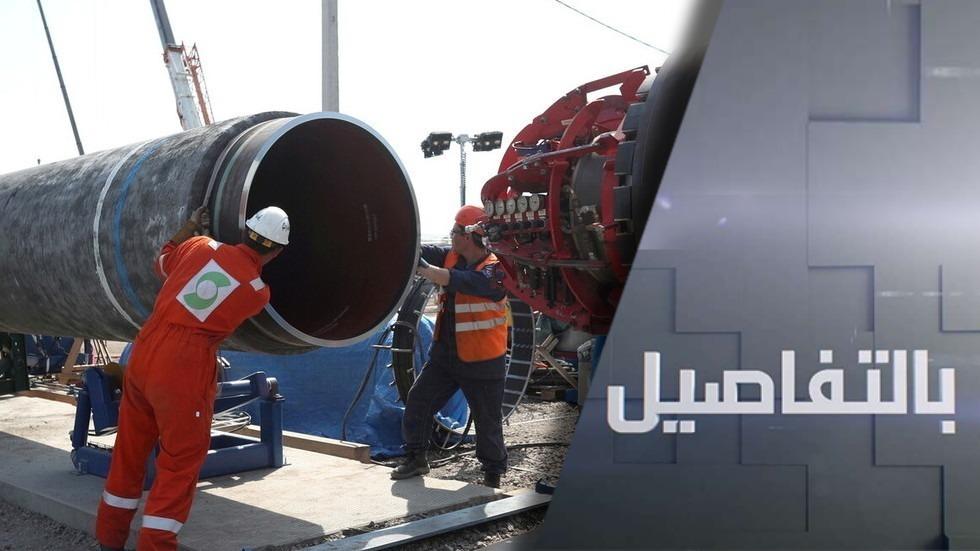 ارتفاع قياسي لأسعار الغاز بأوروبا..ما السبب؟