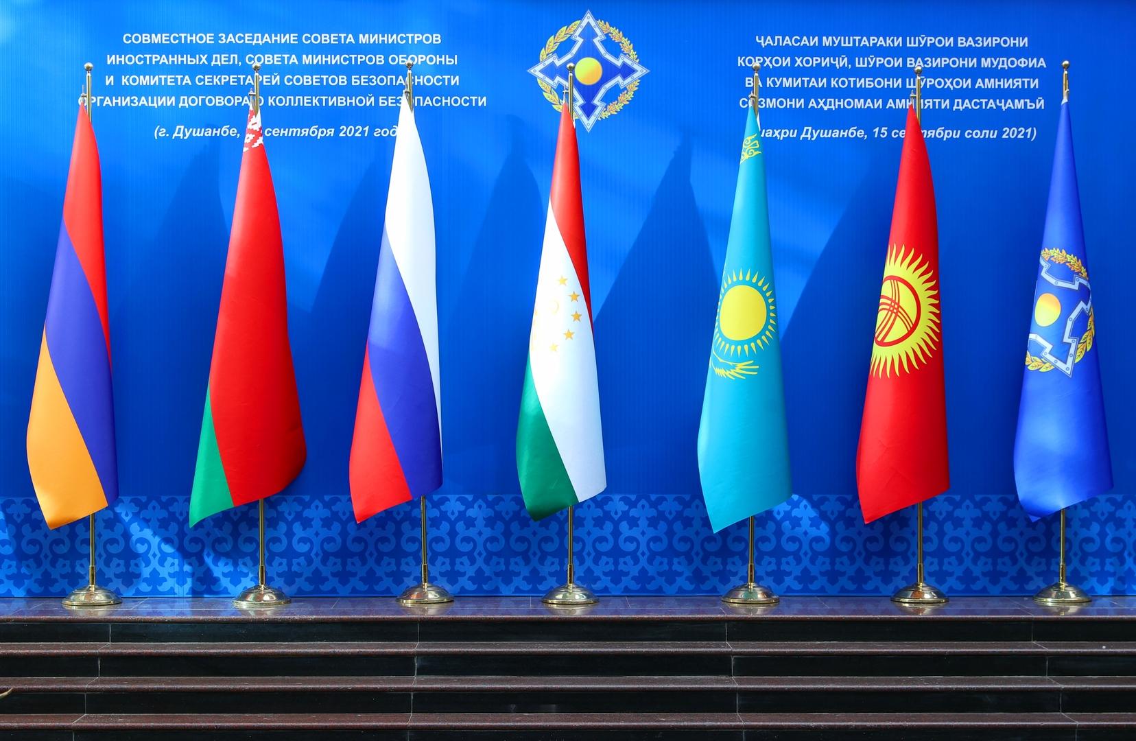 انطلاق قمة منظمة معاهدة الأمن الجماعي في طاجيكستان حول أفغانستان