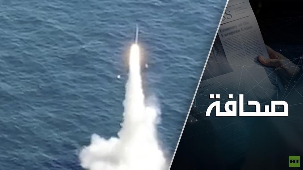 كوريا الشمالية تمتلك صاروخا مجنحا