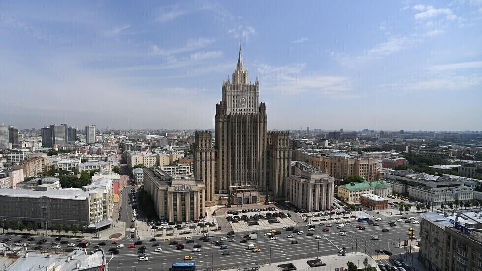 الخارجية الروسية تعلق على خطط أستراليا لإنشاء غواصات نووية