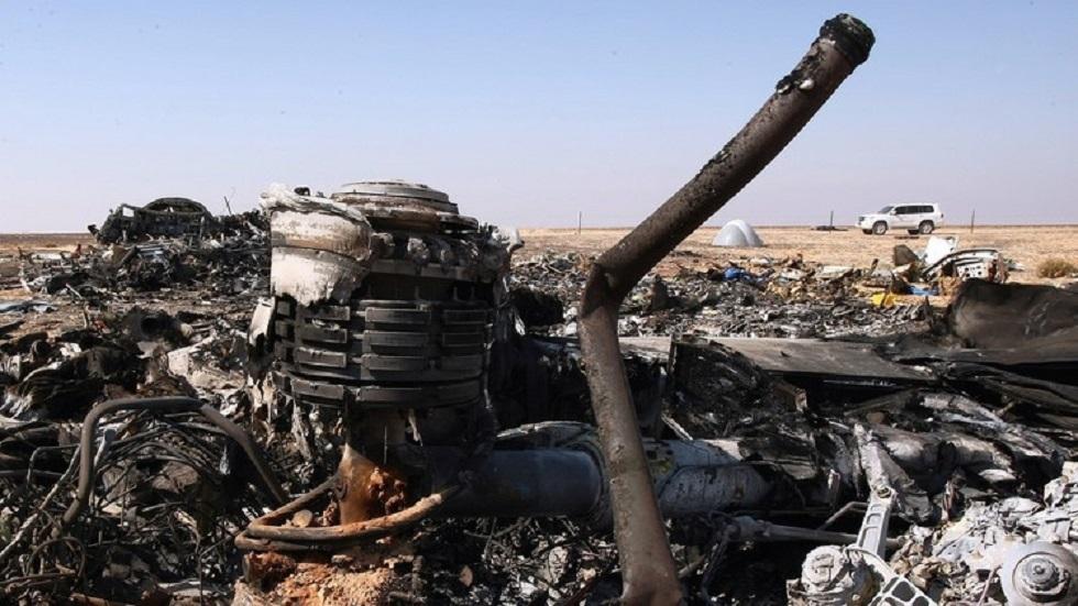 صورة أرشيفية لحطام الطائرة الروسية المنكوبة في سيناء.