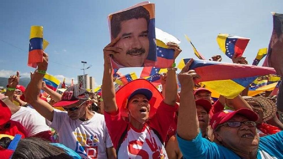 تقرير حقوقي: القضاء الفنزويلي أدى دورا في القمع الحكومي