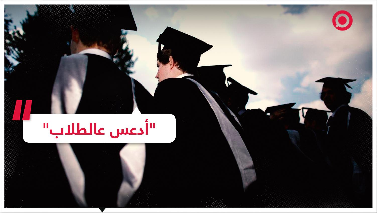 #جامعة_الطائف #السعودية #دكتور_جامعي #طلاب