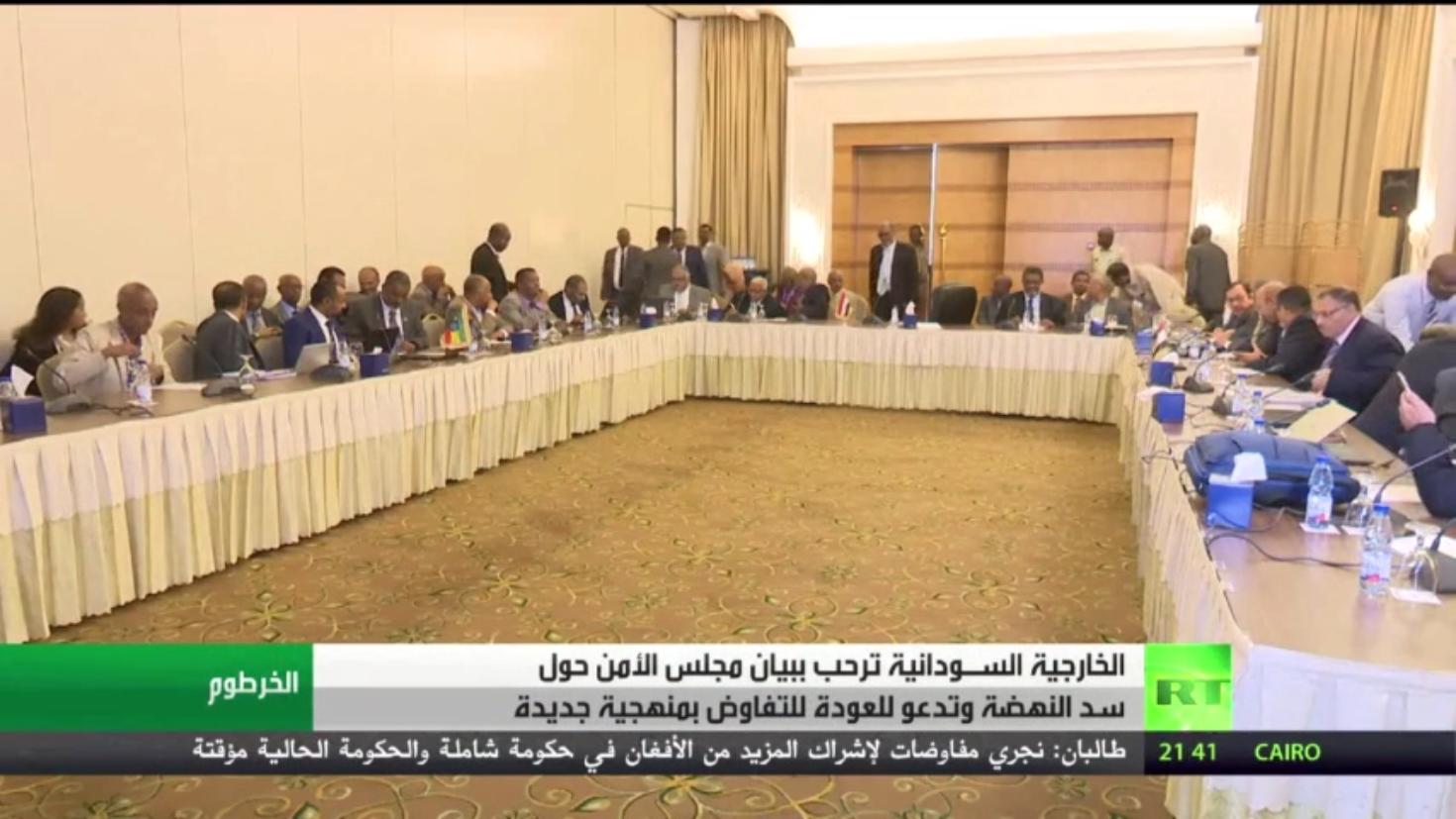 الخارجية السودانية ترحب ببيان مجلس الأمن