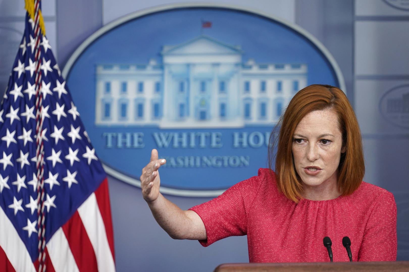 البيت الأبيض: الحوار الأمريكي الروسي حول الأمن السيبراني مستمر