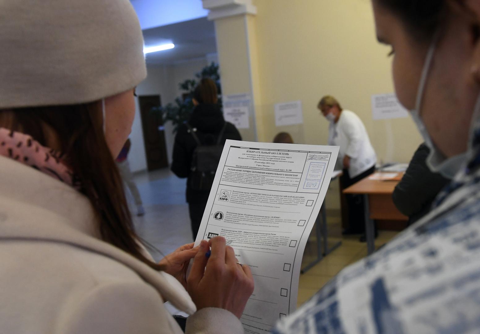روسيا ترصد هجمات إلكترونية على نظام التصويت الإلكتروني من الولايات المتحدة وأوكرانيا وألمانيا