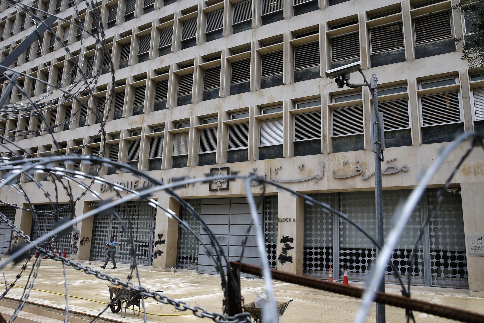 وزير المالية اللبناني يوقع عقد تدقيق جنائي مع