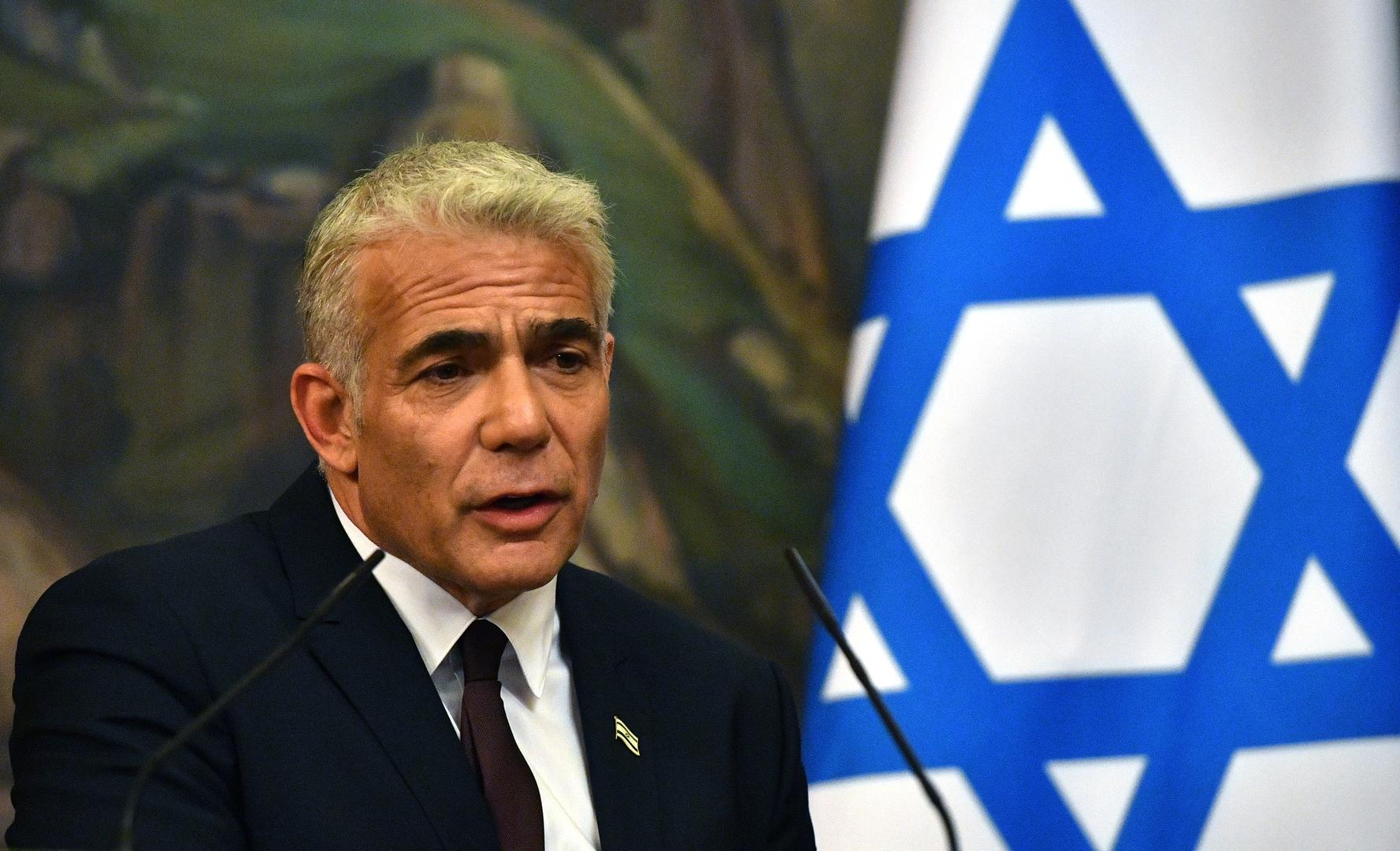 وزير الخارجية الإسرئيلي يائير لبيد
