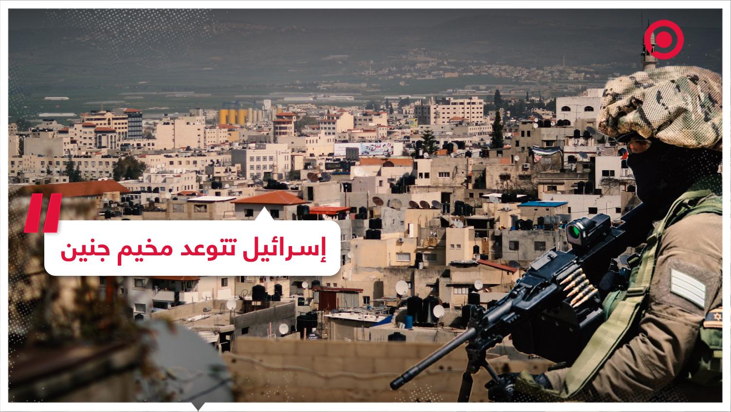 مخيم جنين - إسرائيل - الأسرى - جلبوع