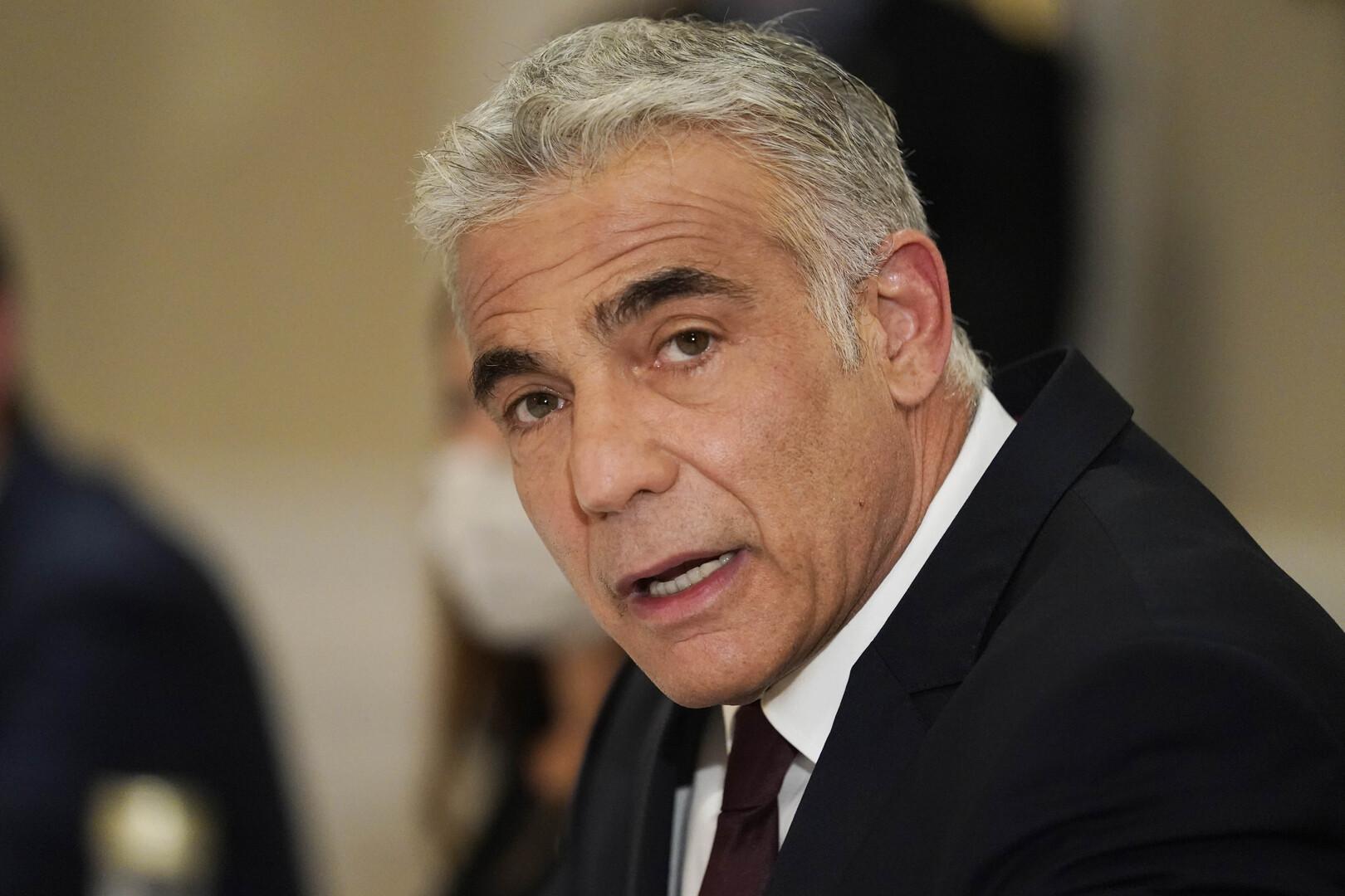وزير الخارجية الإسرائيلي، يائير لابيد.