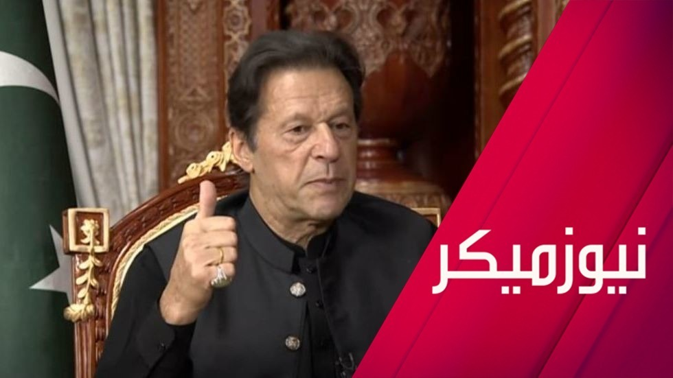 رئيس وزراء باكستان يكشف حقيقة علاقة إسلام أباد وطالبان