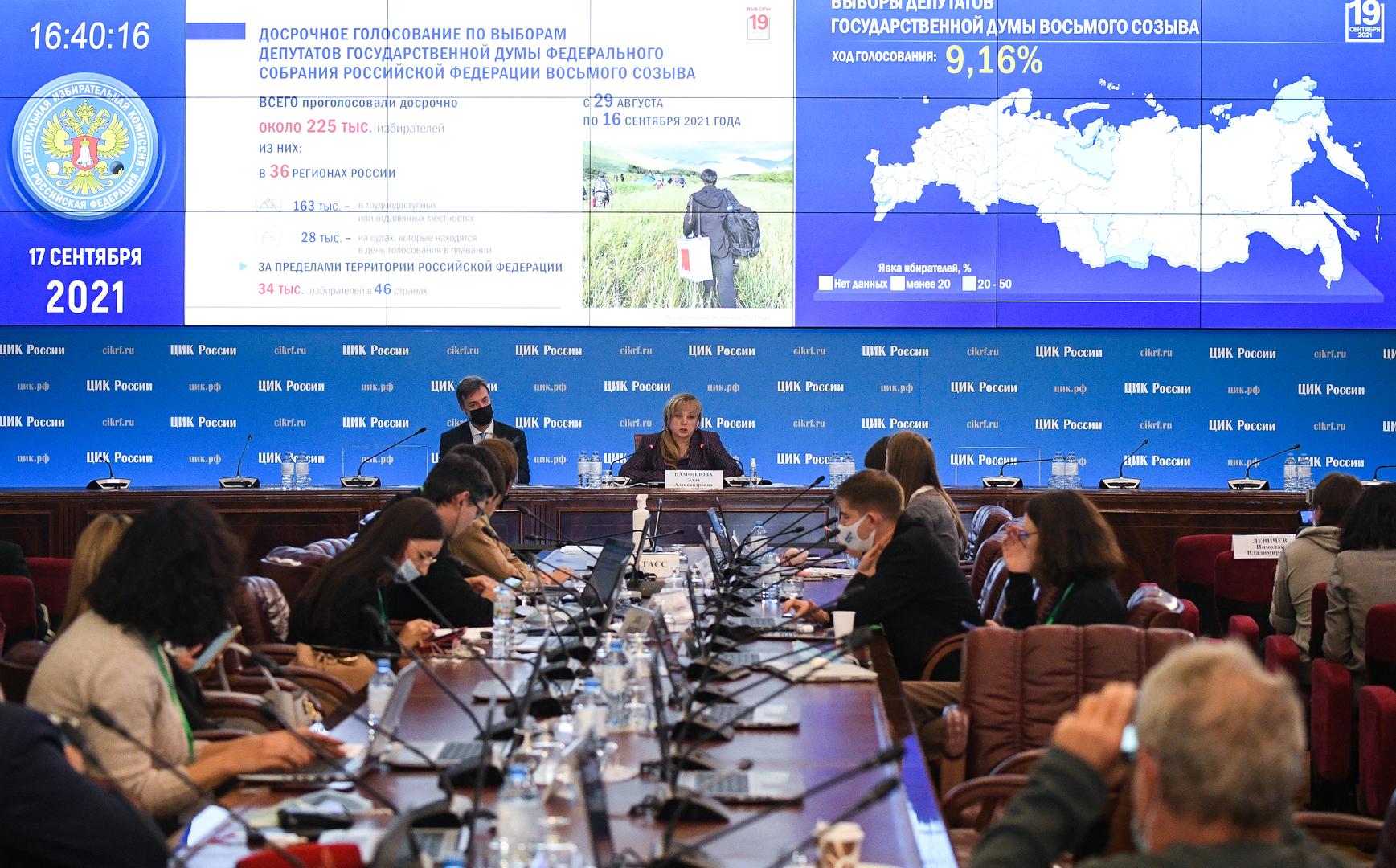 اختتام اليوم الأول من انتخابات مجلس الدوما والسلطات المحلية في روسيا