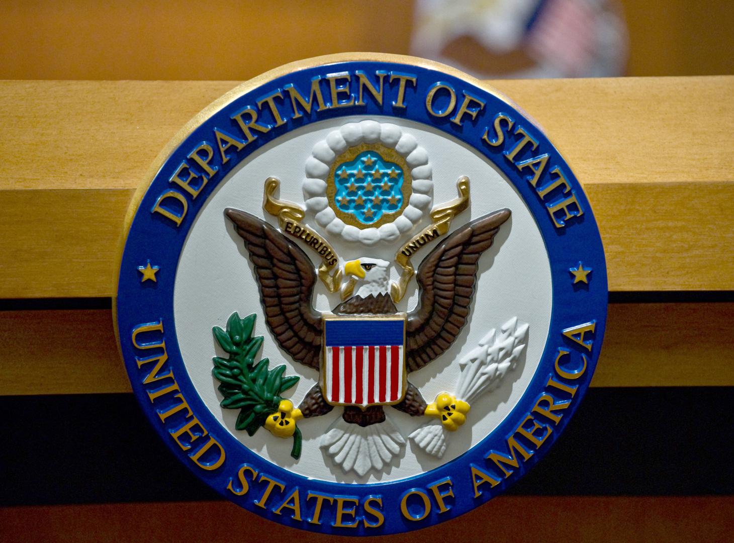 الخارجية الأمريكية تعليقا على استدعاء باريس لسفيرها من واشنطن: نعتزم مواصلة المناقشات مع فرنسا