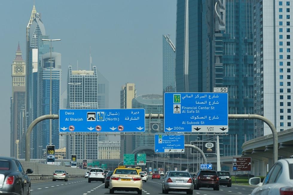 أبوظبي: نرفض قرار البرلمان الأوروبي بشأن حقوق الإنسان في الإمارات