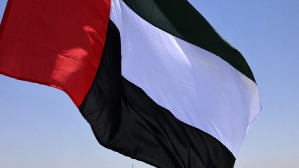 الإمارات.. أبو ظبي توقف العمل بإجراءات متعلقة بفيروس كورونا