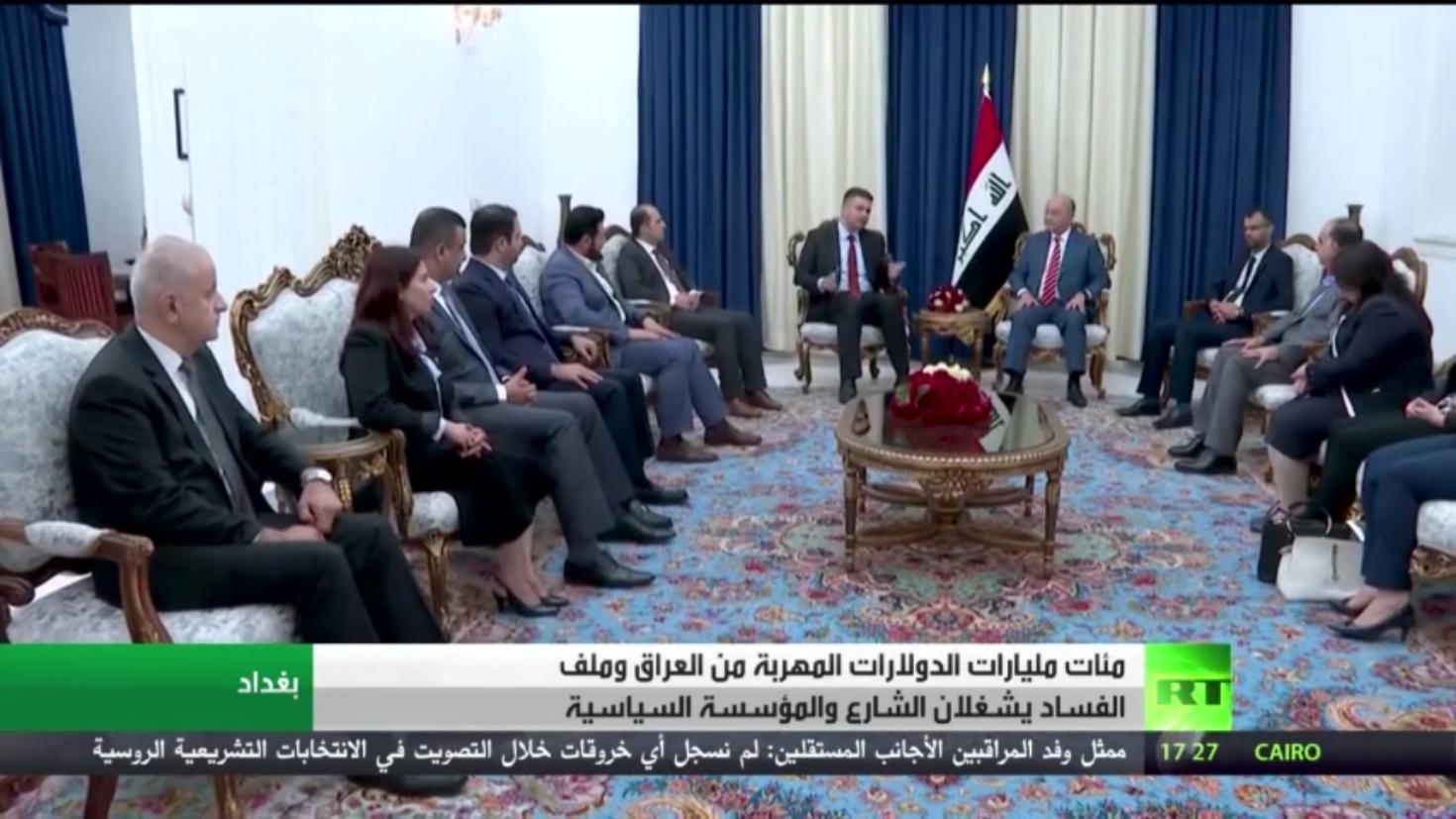 الفساد في العراق.. مئات المليارات المهربة