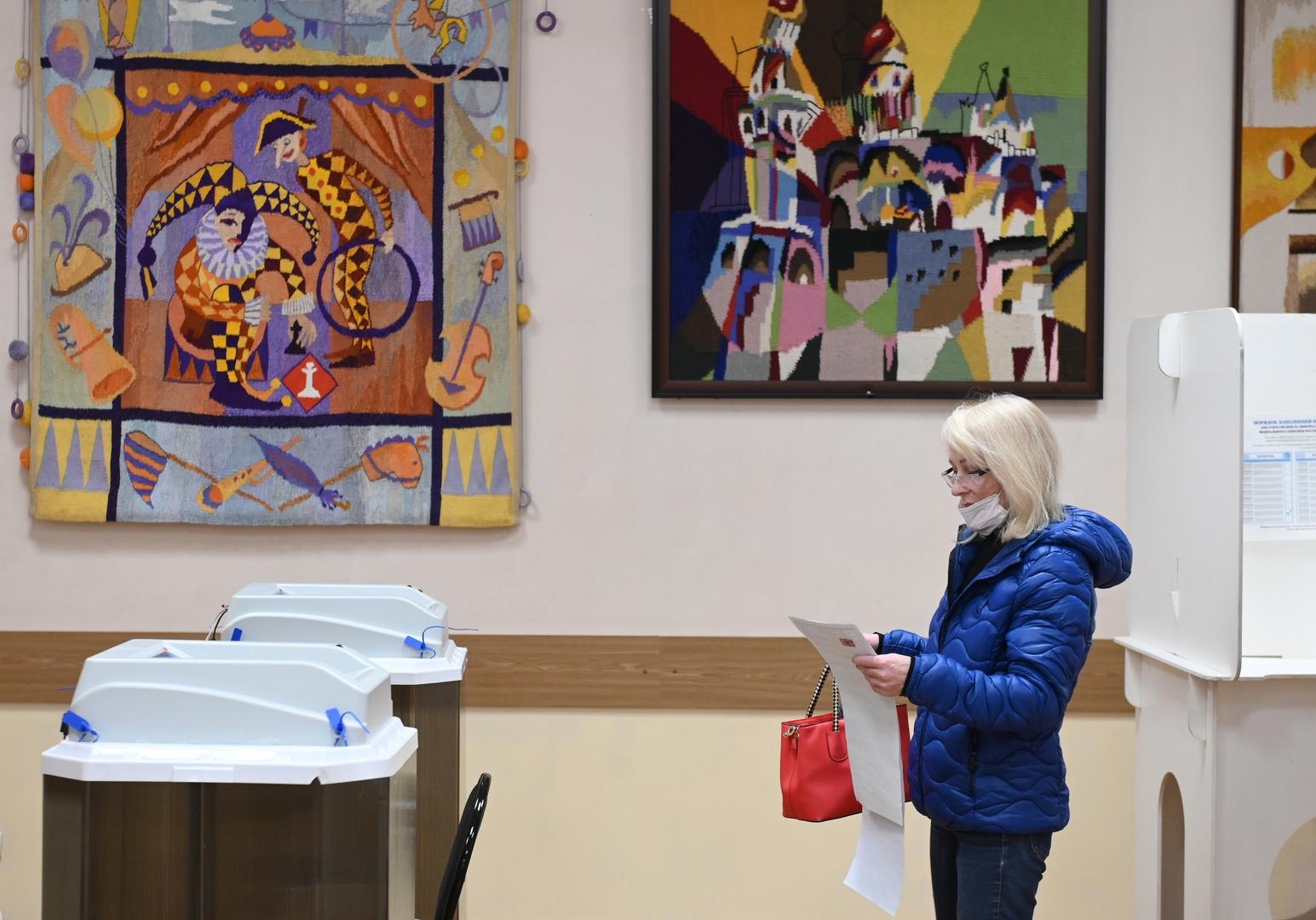 انتخابات مجلس الدوما في روسيا