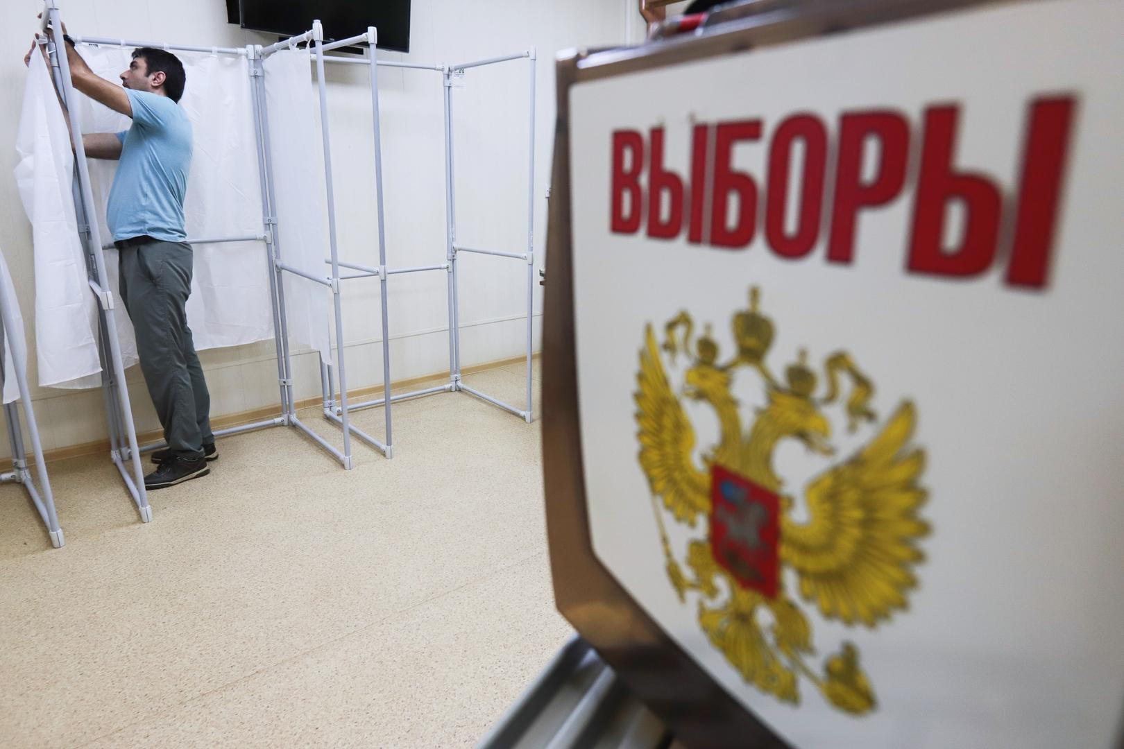روسيا.. نسبة الإقبال على انتخابات الدوما تتخطى الـ40%