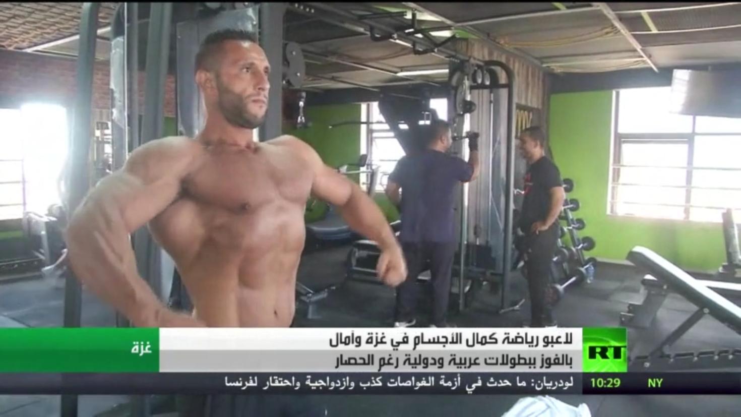 كمال الأجسام في غزة.. رياضة تحتاج للدعم