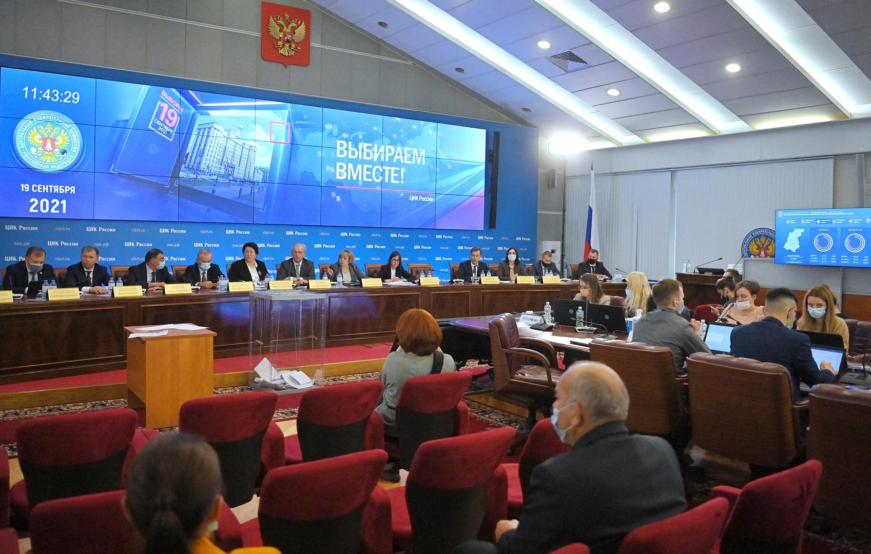 جلسة للجنة المركزية للانتخابات في روسيا خلال انتخابات مجلس الدوما.