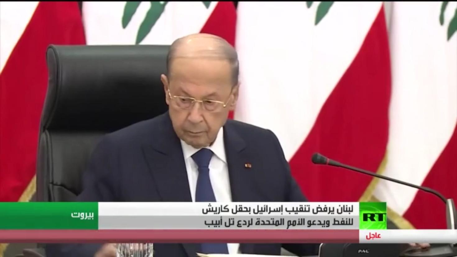 لبنان يرفض تنقيب إسرائيل بحقل كاريش