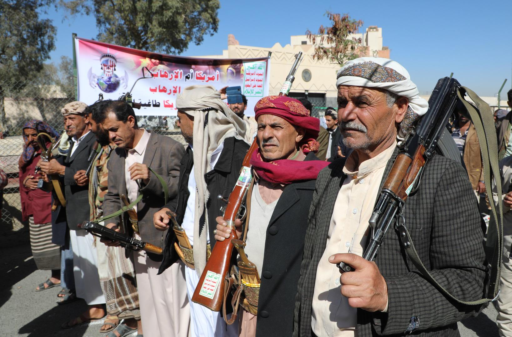 الحوثيون يتهمون التحالف العربي بقتل سبعة يمنيين من أسرة واحدة بغارة جوية