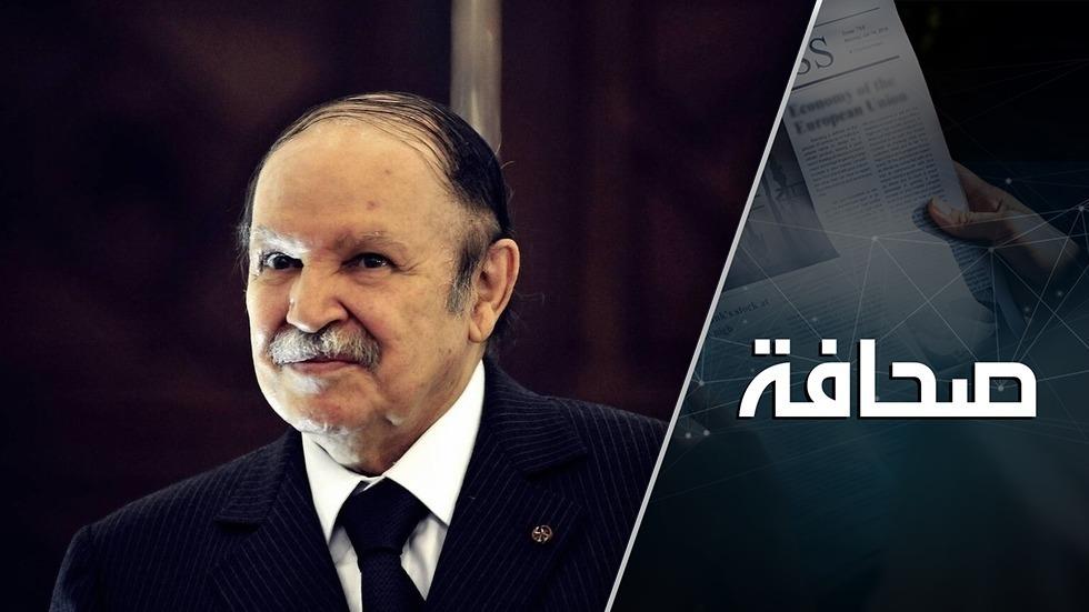 الجزائر تودّع الماضي بتبجيل