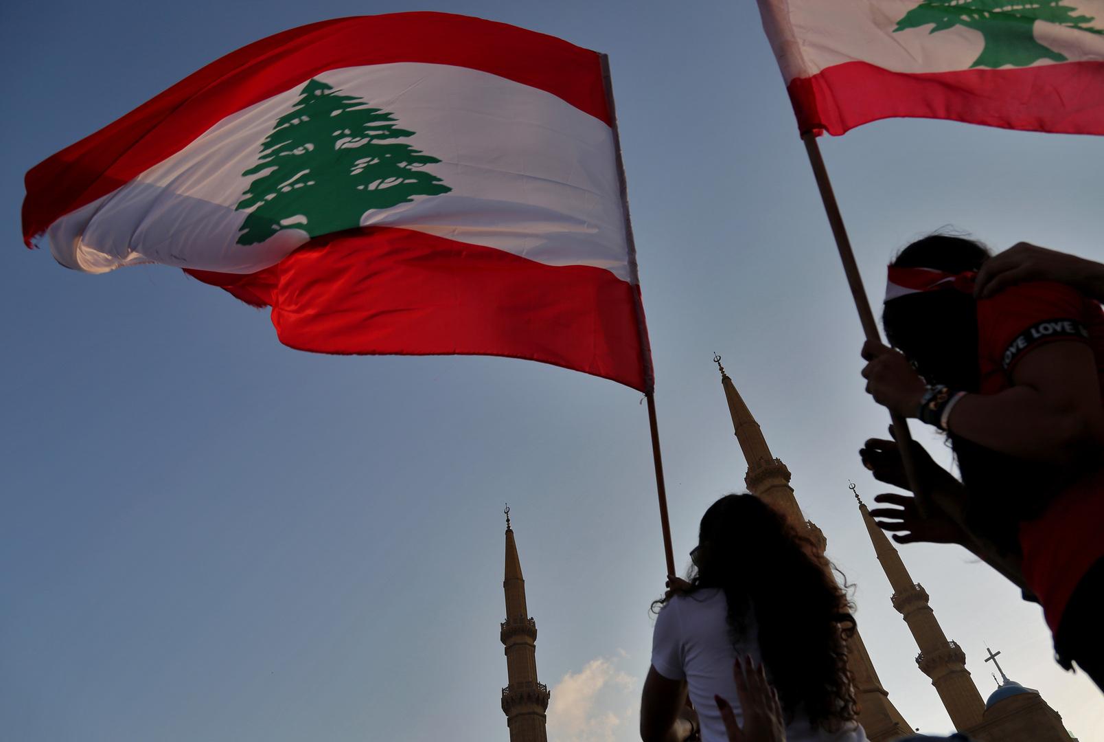 الخارجية اللبنانية تعرب عن أسفها وشجبها لـ