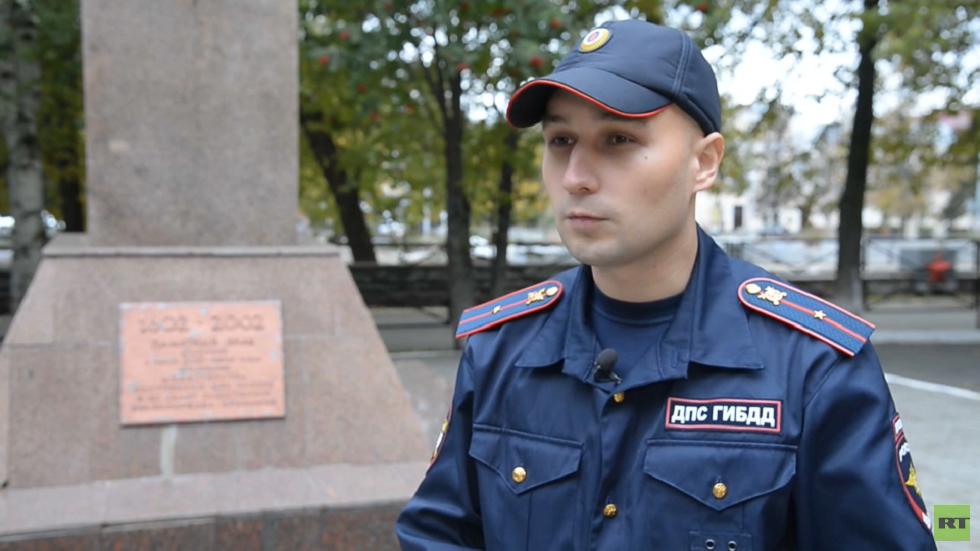 تصريحات الضابط الروسي الذي أصاب مهاجم جامعة بيرم الروسية
