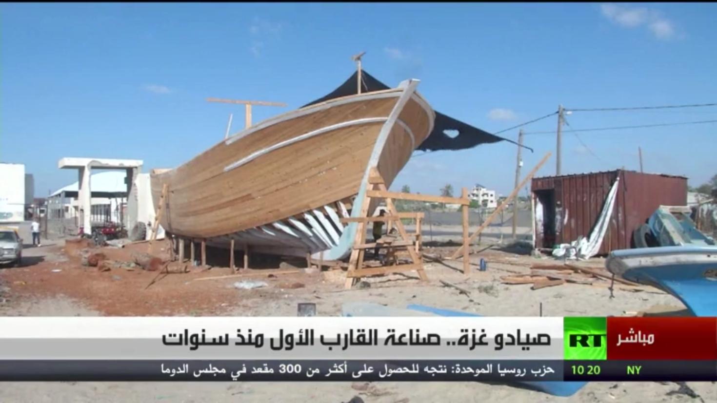 صيادو غزة.. صناعة القارب الأول منذ سنوات