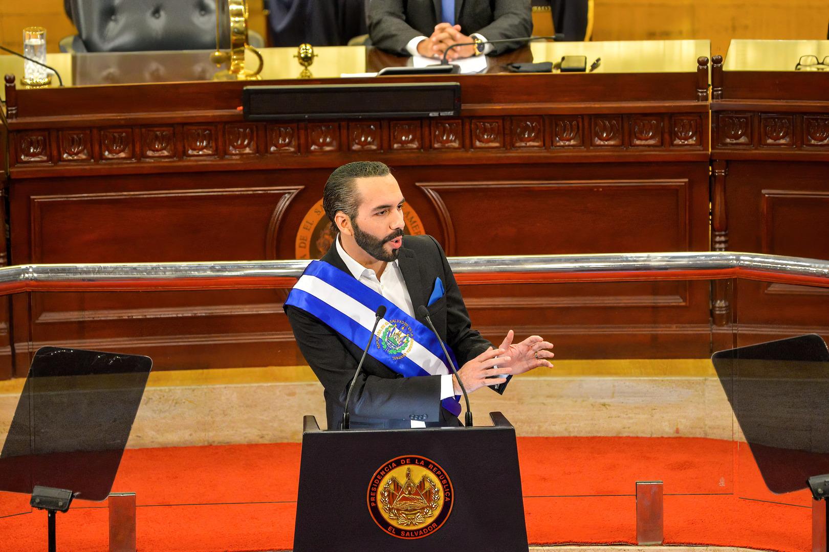 رئيس السلفادور نجيب بوكيلة