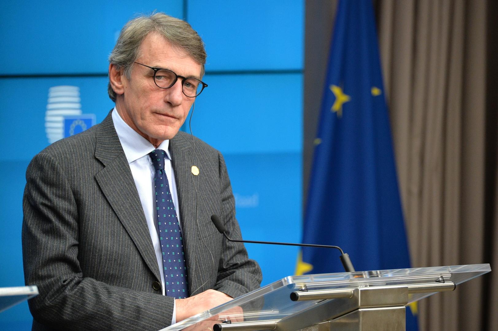 رئيس البرلمان الأوروبي في المستشفى بعد تشخيص إصابته بالتهاب رئوي