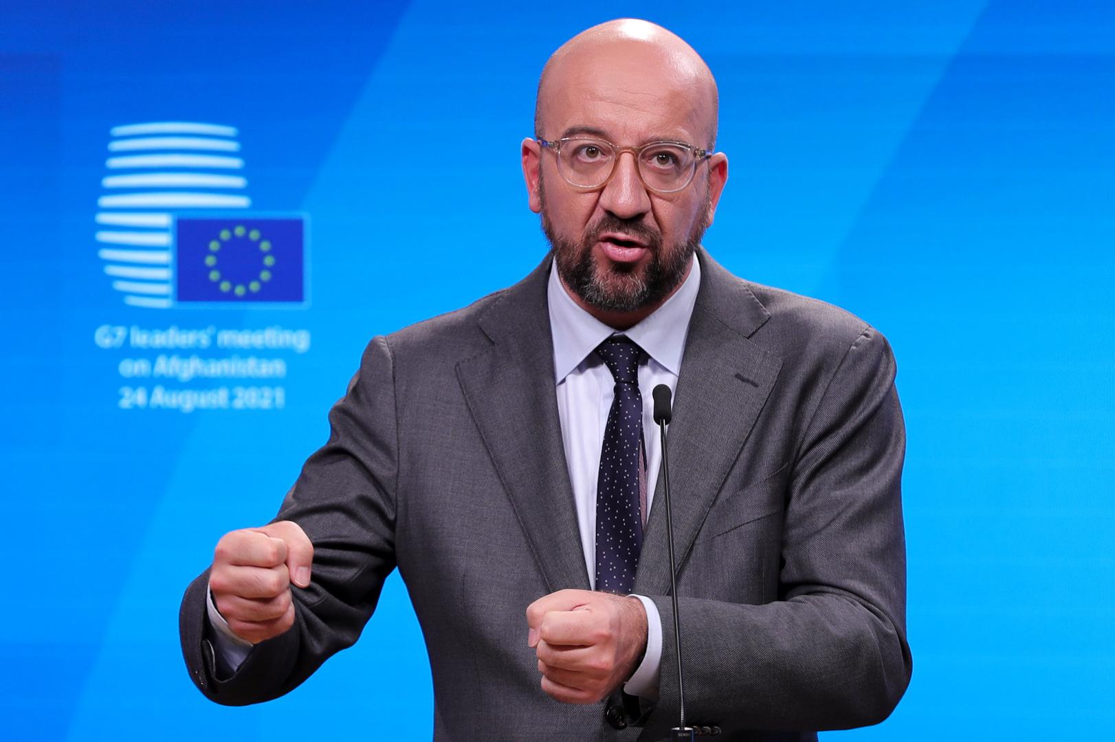 الاتحاد الأوروبي يتهم واشنطن بـ