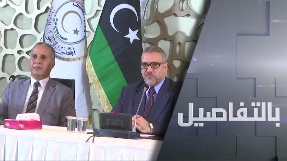 ما وراء مقترح تأجيل الانتخابات الرئاسية في ليبيا؟