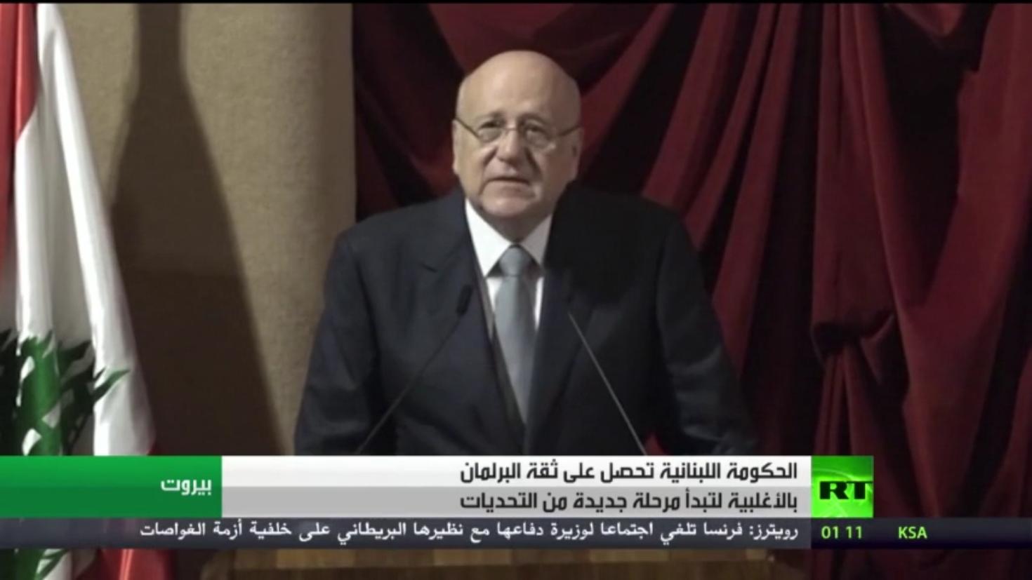حكومة ميقاتي تنال ثقة البرلمان اللبناني