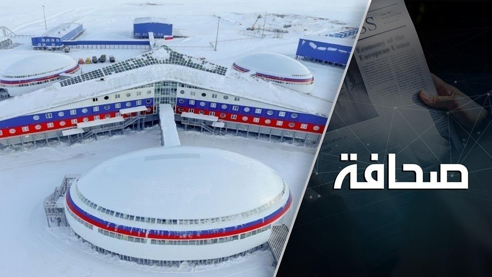 الروس قفزوا بالمظلات في القطب الشمالي والأمريكيون لا يستطيعون