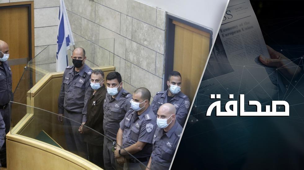 معضلة إعادة اعتقال الأسرى الفلسطينيين