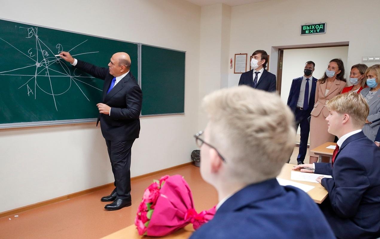 رئيس الوزراء الروسي ميخائيل ميشوستين أثماء زيارته مدرسة