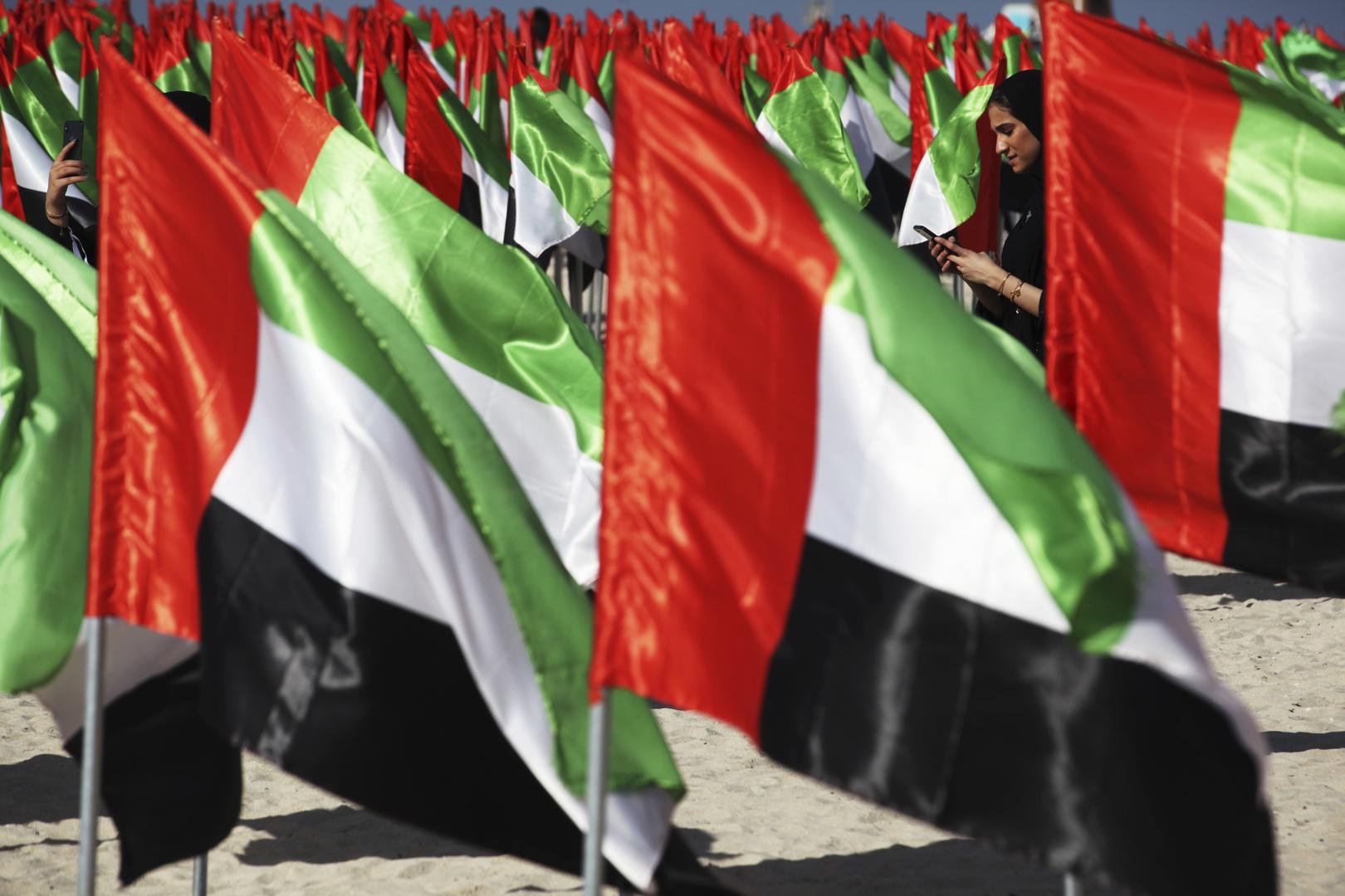 أعلام الإمارات